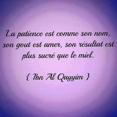 Ibn L Qayyim - La patience est comme . Islamic Quotes, Wall Quotes, Life Quotes, Allah God, Best Quotes Ever, Islam Hadith, Quote Citation, Positive Thoughts, Quran