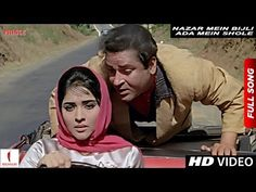 """Watch """"Nazar Mein Bijli Ada Mein Shole"""" full song from Prince featuring Shammi Kapoor & Vyjayanthimala in the lead roles. Old Song Download, Download Video, 90s Hit Songs, Shammi Kapoor, Central Library, We Movie, Lead Role, Beautiful Songs, My Favorite Music"""