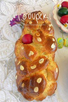Τα τσουρέκια είναι ένα ελαφρώς γλυκό ψωμί, παρόμοιο με το μπριος, το οποίο συνήθως πλέκεται σε κοτσίδα και παρασκευάζεται ολόχρονα. Αποτελεί μέρος της παράδοσης μας να γίνονται το Πάσχα και τα Χριστούγεννα. #τσουρέκι #τσουρέκιμεκάστανο #τσουρέκιγεμιστό #Πάσχα #Πασχαλινέςσυνταγές Pizza Croissant, Brunch Recipes, Dessert Recipes, Greek Bread, Greek Easter, Brioche Bread, Types Of Desserts, Breakfast Pizza, Baking Tins