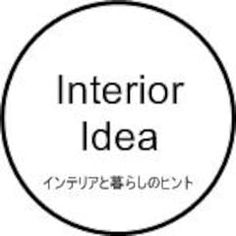 ★セリア品を貼るだけ!テーブル下に引き出しをDIY | インテリアと暮らしのヒント Japanese Party, Diy Home Crafts, Diy Box, Paper Crafts, Interior, Life, Ideas, How To Make Crafts, Projects
