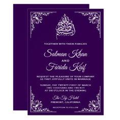 #Elegant Purple Islamic Muslim Wedding Invitation - #weddinginvitations #wedding #invitations #party #card #cards #invitation #elegant