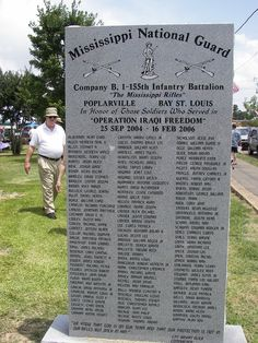 Poplarville, MS : Monument for war soldiers, this photo taken the day of the bluberry festival 2007