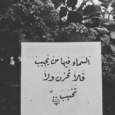 isra'a♓✌⚓#DZ™ (@LovIsra)   Twitter