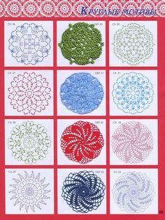 Crochet Motifs with Charts Crochet Dollies, Crochet Diy, Form Crochet, Crochet Blocks, Crochet Diagram, Crochet Chart, Crochet Squares, Thread Crochet, Filet Crochet