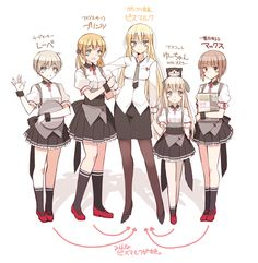 Kancolle: Bismarck,Prinz Eugen, RO-500, Z1 & Z3 in waiteress uniform