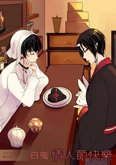 Happy Valentine's Day - 白鬼ver.