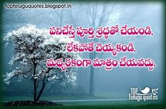 top telugu quotes: best simple life quotes and images in telugu langu...