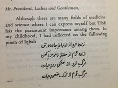 Hakim Mohammed Said's Iqbal poem International Health, Lady And Gentlemen, Reflection, Poems, Medicine, Science, Sayings, Lyrics, Poetry