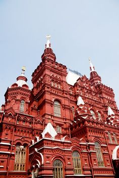 once I will catch you, Moscow!