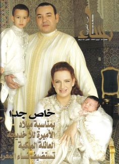Mohammed VI,Lalla Salma,Crown Prince Moulay Hassan & Lalla Khadija.