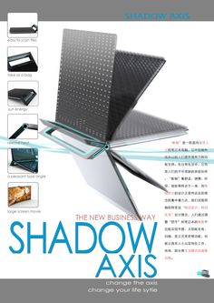 shadow_axis3 solo power, scan, wide screen, light weight travel computer.