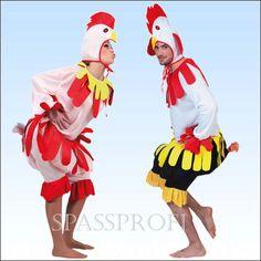 Tierkostüm Huhn oder Hahn Gr. 38 - 54 Tier Kostüm Faschingskostüm Tierwelt | Kleidung & Accessoires, Kostüme & Verkleidungen, Sonstige | eBay!