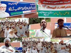 بورے والا: سانحہ ماڈل ٹاؤن کی ایف آئی آر درج نہ ہونے پر پاکستان عوامی تحریک کا احتجاجی مظاہرہ - پاکستان عوامی تحریک