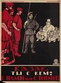 Moor, Dimitri. Cossack - Who are you with, them or us?, 1920