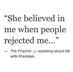 Trust and Love In Islam Prophet Muhammad Quotes, Imam Ali Quotes, Hadith Quotes, Quran Quotes Love, Quran Quotes Inspirational, Allah Quotes, Muslim Quotes, Religious Quotes, Women In Islam Quotes