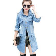 NEW 2016 Autumn Womens casual denim jacket kimonos ladies vintage jeans jacket reinstone chain paillette women's denim coats(China (Mainland))