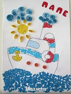 Новости Paper Crafts For Kids, Fathers Day, Activities For Kids, Poster, Templates, Children, Cards, Crafts For Kids, Artists