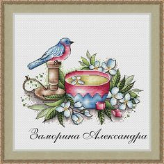 "Cross stitch design ""Cup with a bird"" Designer – Zamorina Alexandra Artist – Olga Bobko The size of the embroidery: crosses (for canvas aida 14 is Cute Cross Stitch, Cross Stitch Bird, Cross Stitch Flowers, Counted Cross Stitch Patterns, Cross Stitch Designs, Cross Stitching, Back Stitch Embroidery, Learn Embroidery, Crewel Embroidery"