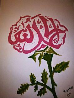 Painted Arabic Calligraphy (Alhumdullilah) by MissZealous ...