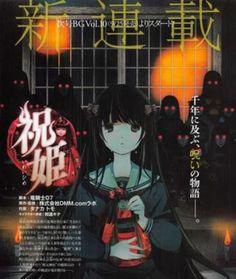 Iwaihime: dal videogame al manga