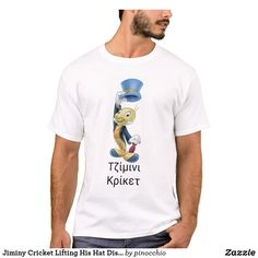 Shop Jiminy Cricket Lifting His Hat Disney T-Shirt created by pinocchio. Personalize it with photos & text or purchase as is! Disney Theme, Cute Disney, Jiminy Cricket, Disney Animated Movies, Red Umbrella, Yellow Shoes, Disney Merchandise, Blue Tops, Fitness Models
