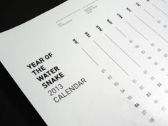 2013 Calendar by Adji Herdanto, via Behance