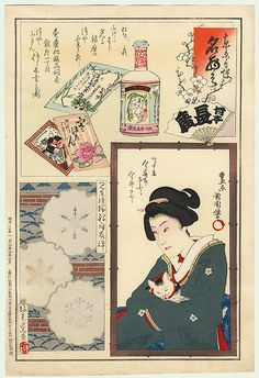 Cosmetics and Patent Medicines, Beauty with Cat, and Ginza Yuzen Textile Pattern by Kunichika (1835 - 1900)