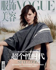 Vogue China July 2017