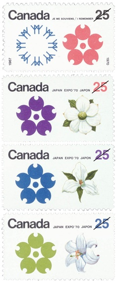 Canada Post. Expo 70 Japan — Edward R.C. Bethune