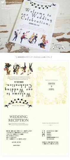 103  可愛くて楽しいサーカスデザインの結婚式無料招待状   Mikiseabo -ミキシーボ-