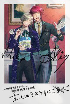 Usui, Anime Poses Reference, Hisoka, Manga Art, Pretty Boys, Acting, Spring Summer, Seasons, Cute