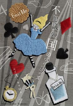 Kubo Tomoko has posted a handmade thing . Here, in many cases , it has embroidery ....