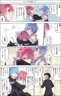 稲枝田ケイ @InaedaKei 7月10日 「レムの姉離れを恐れる姉様」の漫画を描きました② #リゼロ #rezero