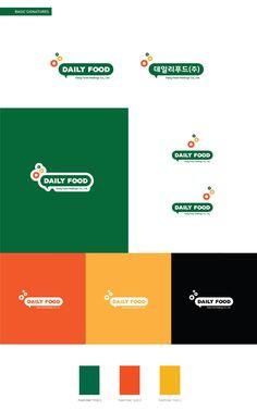 """데일리푸드홀딩스/ Design by kynn9514 / """"FOOD""""의 OO을 이어 무한대(귀사의 가능성, 비전)를 나타내는 뫼비우스를 추상적으로 나타낸 로고디자인 #푸드 #식품 #식자재 #맛 #품질 #전문 #창업 #아이덴티티 #identity #로고디자인 #로고 #디자인 #디자이너 #라우드소싱 #레퍼런스 #콘테스트 #logo #design #포트폴리오 #디자인의뢰 #공모전 #미니멀리즘 #맞팔 #심볼마크 #심볼 #일러스트 #작업 #color #타이포그래피 #아이콘 #곡선 #로고타입 Typo Logo, Logo Branding, Logos, Identity Design, Logo Design, Visual Identity, Logo Sketches, Web Layout, Logo Food"""