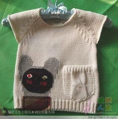 引用 引用 漂亮的儿童春装毛衣 - 玲珑的日志 - 网易博客 - zhaoxin1515 - zhaoxin1515的博客: