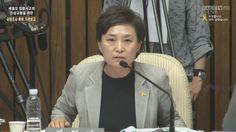 """[세월호 국정조사 기관보고] 김현미 """"수백명이 물속에 갇혀 있는데 어떻게 회의 한번 안하나"""""""