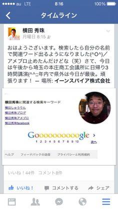 本庄商工会議所 http://yokotashurin.com/sns/honjocci.html