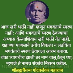 Swami Samarth, Spiritual Thoughts, Shiva, Spirituality, God, Quotes, Movie Posters, Movies, Qoutes