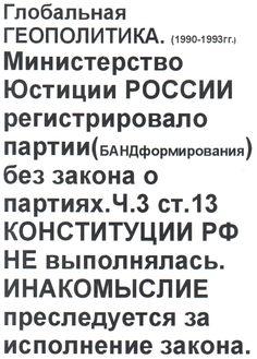 "Мини-эскиз""геополитика"""