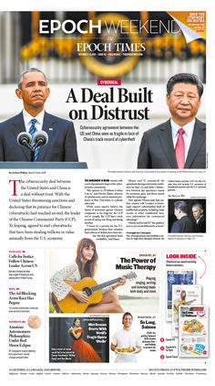 US–China Cyberpact: A Deal Built on Distrust|Epoch Times #China #newspaper #editorialdesign