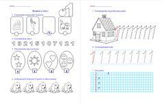 Numărul şi cifra 1, numărul şi cifra 2- clasa pregătitoare-M.E.M. - Materiale didactice de 10(zece) Candyland, Autism, Projects To Try, Diagram, Meme, Teaching, Blog, Inspiration, Biblical Inspiration