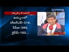 MLC elections votes counting: TRS in lead at Ranga Reddy - Express TV