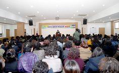안동시(시장 권영세)는 3월 10일 여성복지회관 4층 강당에서 2015년 상반기 여성교육 개강식을 개최했다(2015. 3. 10.).