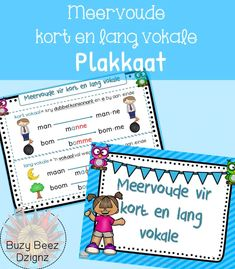 Teaching Resources for South African Teachers Teacher Helper, Afrikaans, Teacher Resources, Homeschool, Teaching, Free, Parents, Dads, Raising Kids