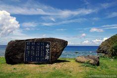 Beautiful Yonaguni Island in Okinawa.