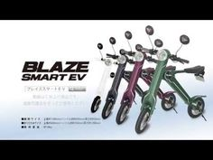 More fun than a bike, more convenient than a scooter, the Blaze Smart EV is the best new way to get around town. Japan Today, Japan Japan, Japanese Toys, Tech Toys, Electrical Outlets, Climate Change, More Fun, Inventions, Compact