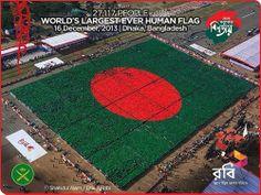 #16Dec: World's largest human flag! Aerial photography: Shahidul #Bangladesh #JoyBangla #ProudBangladeshi #largesthuman #flag #worldrecord #guiness #redngree #red #green #awesome #unity #united #army #robi #16Dec #victoryday #asia #world #aerial #aerialphoto #photography #aerialphotography