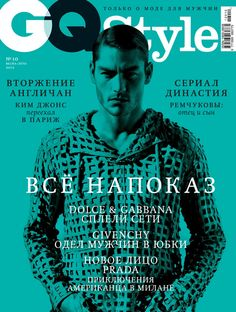 GQ Style Russia #10
