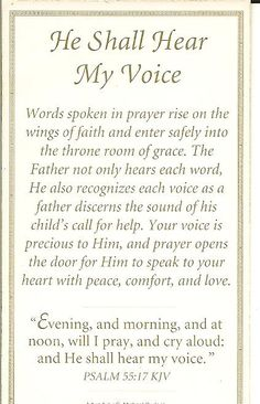 He shall hear my voice