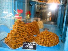 Makhroud (Tunisia). 'Makhroud (small date-stuffed, honey-soaked wheat cakes) are a speciality of sugar-loving Kairouan.' http://www.lonelyplanet.com/tunisia